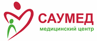 Саумед, медицинский центр в Алматы